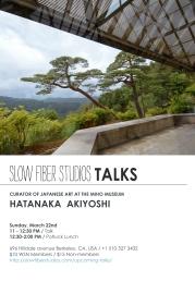 SFSTalk_Hatanaka002